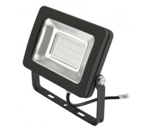 SENA-20C 20W LED Garden Floodlight
